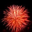 Red and black abstract background Fireworks on the sky — 图库照片
