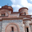 St  Clement s Church - St  Panteleimon, Ohrid, Macedonia — Stock Photo