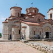 St  Clement s Church - St  Panteleimon, Plaosnik, Ohrid, Macedonia — Stock Photo