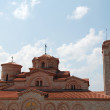 Church of St. Panteleimon in Ohrid, Macedonia, on a background of blue sky. — Stock Photo #29389765