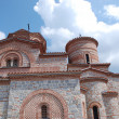 Basilica of St. Clement, Plaoshnik, Ohrid, Macedonia — Stock Photo