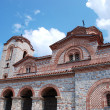 St  Clement s Church - St  Panteleimon, Plaosnik,Ohrid, Macedonia — Stock Photo