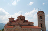 Church of St. Panteleimon in Ohrid, Macedonia, on a background of blue sky. — Stock Photo