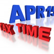 April 15 tax time reminder - Stock Photo