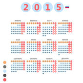 Russian calendar 2015. — Stock Vector