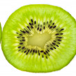 Stock Photo: Fresh juicy kiwi fruit
