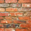 Old brick wall background vertical — Stock Photo