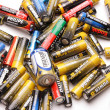 Stock Photo: Group of old batteries