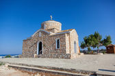 Church of Profitis Elias — Stock Photo
