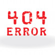 Stock Vector: Variant of 404 page