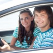 Stock Photo: A couple in the car