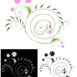 At Sign Flourish — Stock Vector
