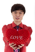 With love — Stock Photo
