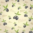Royalty-Free Stock Vector Image: Olives