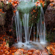 Beautiful cascade - Stock Photo