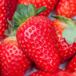 Stock Photo: Juicy strawberries