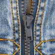Detail of jeans jacket — Stock Photo #9437598