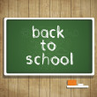Back to school illustration — Stock Vector #12135541