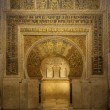 Interior of Mezquita-Catedral, Cordoba, Spain - Stock Photo