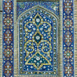 Tiled background with oriental ornaments — Stock Photo #17149189