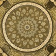 Stock Photo: Dome of the mosque, oriental ornaments from Samarkand, Uzbekista