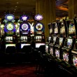 Stock Photo: Slot machines, Las Vegas, Nevada