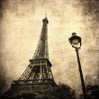 Vintage image of Eiffel tower, Paris, France — Stock Photo