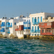 Little Venice, Mykonos Island, Greece - Stock Photo