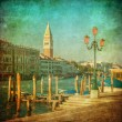 Vintage image of Grand Canal, Venice — Stock Photo #17419443