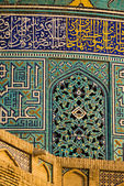 Tiled background, oriental ornaments from Isfahan Mosque, Iran — Stock fotografie