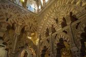 Interior da Mesquita-catedral, cordoba, Espanha — Fotografia Stock