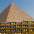 Royalty-Free Stock Photo: Pyramid in Giza with show lights