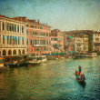 Stock Photo: Vintage image of Grand Canal, Venice