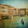 Vintage image of Grand Canal, Venice — Stockfoto