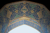 Imam Mosque, Isfahan, Iran — Stock Photo