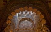Interior of Mezquita-Catedral, Cordoba, Spain — Stock Photo