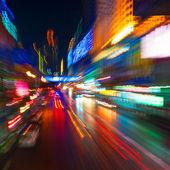Trafik ışıkları hareket bulanıklığı — Stok fotoğraf