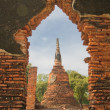 Stupas of Wat Si Sanphet, Ayutthaya, Thailand - Stock Photo