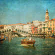 Vintage image of Grand Canal, Venice — Stock Photo #17688365