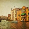 Vintage image of Grand Canal, Venice — Stock Photo #17688477