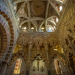 Interior of Mezquita-Catedral, Cordoba, Spain — Stock Photo