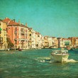 Vintage image of Grand Canal, Venice — Stock Photo #17688887