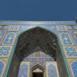 Stock Photo: Sheikh Lotf Allah Mosque, Isfahan, Iran