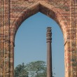 Stock Photo: Iron pillar at Qutub Minar, Delhi, India