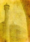 Vintage image of imam mosque, isfahan, iran — Stockfoto