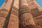 Decor of Qutub Minar tower, the tallest minaret in India — Zdjęcie stockowe