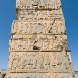 Stock Photo: Ruins of ancient city of Persepolis