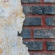 Grunge wall — Stock Photo #30054721