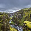 Stock Photo: Fjadrargljufur Canyon, Iceland