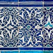Tiled background with oriental ornaments — Stock Photo #31952441